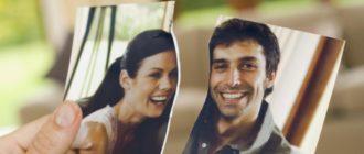 Фотография разделена пополам, развод жены и мужа