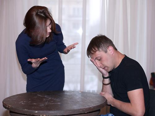Женщина воспитывает мужчину